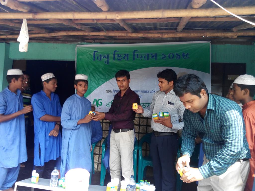 3-Ismail-Hossain-Darun-Nazat-Orphanage,-Bogra