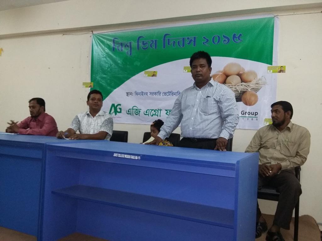 6-Jhinaidah-Govt